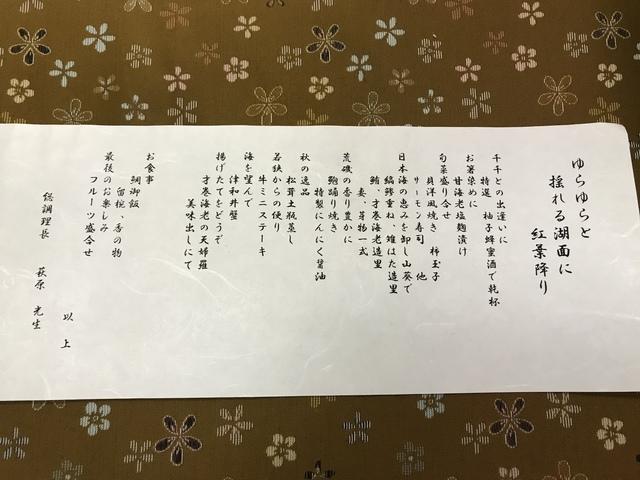 4B87F58B-9C5E-46EE-B218-66AE04FA64AA.jpeg