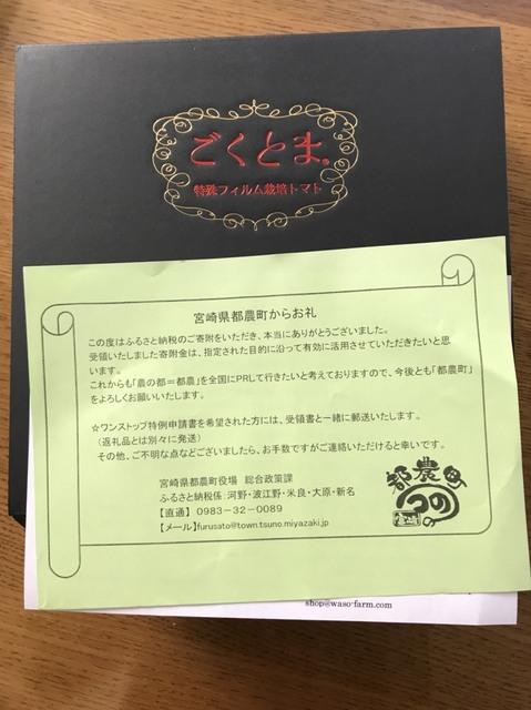 E8D44BCD-A8EB-4FCC-86B1-18A9217FCBB4.jpeg
