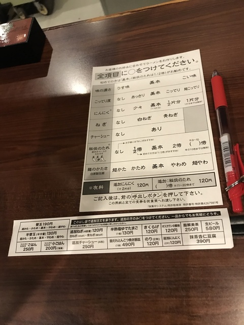 IMG_5708.JPG