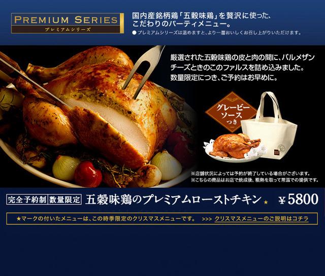 premium_1.jpg
